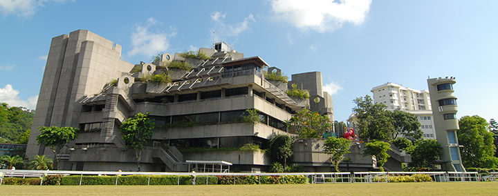 Sha Tin Clubhouse